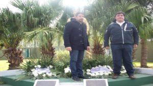 Ofenda floral del municipio